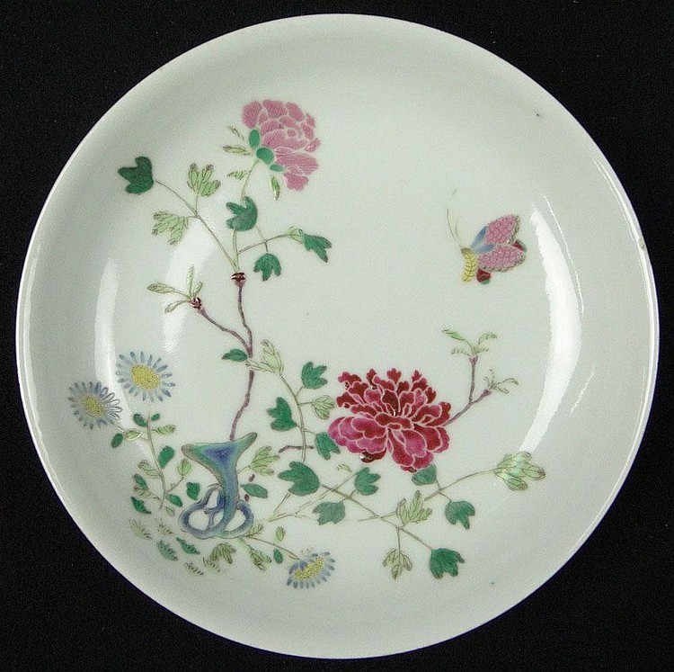 Chinese Famille Rose Porcelain Shallow Bowl. Apocryphal Jiaqing Six Character Mark to Base. Small Rim Chips and Small Rough Spot to Rim Otherwise Good Condition. Measures 1-5/8 Inches Tall and 7-7/8 Inches Diameter. Shipping $38.00