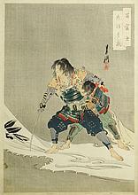 19/20th Century Japanese Woodblock Print
