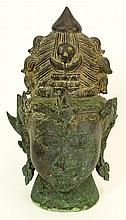 Vintage Tibetan/Thai Filler Cast Bronze Bust of a Woman. Green Patina. Unsigned. Good Condition. Measures 11 Inches Tall, 7 Inches Wide. Shipping $95.00