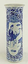19th C Chinese Porcelain Tall Cylindrical Blue & White Vase With Flared Rim. Features a Figural Motif. Signed with Kangxi Calligraphy Marks. Good Condition. Measures 12 Inches Tall, 4-1/2 Inches Diameter. Shipping $88.00