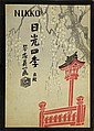 Eiichi Kotozuka Japanese (born1901- ) Album of Woodblock Prints