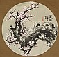 20th Century Chinese School Ink and Color on Oval Paper Laid on Linen