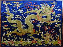 Large Antique Chinese Embroidered Silk Textile. Intricate Colorful Dragon on Deep Blue Ground. Unsigned. Wear and Minor Losses or in overall good condition. Measures 97 Inches by 89 Inches. Shipping $75.00