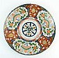 19th Century Japanese Imari Charger. Pinfired. Unsigned. Small Blemish or else Good to Very Good Condition. Measures 15-1/8 Inches Diameter. Shipping $50.00