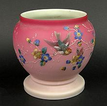 Attributed to Thomas Webb and Sons (Co.), English (established 1837) Circa 1880's