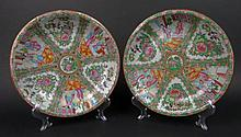 Two (2) 19th/20th Century Chinese Porcelain Rose Medallion Low Bowls. Each Finely Decorated with Court Scenes, Birds, Butterflies and Flora. One (1) is in Very Good Condition, One (1) has a Hairline Crack. Each Measures 10-1/2 Inches Diameter.