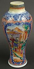 19th Century Chinese Hand Painted Bulblous Form Vase Decorated with People, Landscapes and Flowers. Unsigned. One Small Chip on the Underside of the Base, Old Repair to Neck Otherwise in Good Condition. Measures 8 Inches Tall by 3-3/4 Inches Wide.