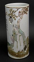 19th Century Chinese Hand Painted Porcelain Hat Stand. Decorated with Hand Painted Figures in a Landscape with Trees and Flora. Multiple Characters on the Side and Signed with Character Marks on the Base. Surface Wear Consistent with Age Otherwise in