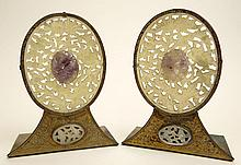 Pair of Early 20th Century Chinese Openwork Carved Jade, Carved Amethyst Crystal and Bronze Bookends. Unsigned. Good Condition. Measure 6-1/2 Inches tall and 5-1/4 Inches Wide. Shipping $38.00