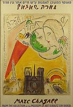 Marc Chagall, French-Russian (1887-1985) Color Lithograph