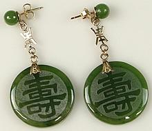 Pair of Lady's Chinese 14 Karat Yellow Gold Carved Jade Pendant Earrings. Signed 14K. Good Condition or Better. Measure 1-3/4 Inches Long and 1 Inch Wide. Approx. Weight: 7.25 Pennhyweights. Shipping $26.00