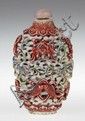 Chinese 18/19th Century Probably Jiaqing Period (1796-1820) Reticulated Porcelain Snuff Bottle with 5 or 6 Different Colors with Rose Quartz Stopper. Unsigned. Rubbing Wear or else Good to Very Good Condition. Purchased in Hong Kong. Measures 3-3/8