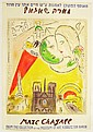 Marc Chagall Original Lithographic Technique Printed Poster