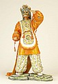 1986 Limited Edition Connoisseur of Malvern Hand Painted Porcelain Figure