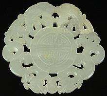 Chinese Openwork Carved White Jade Pendant with Chilong and Longevity Symbol. Unsigned. Good Condition or Better. Measures 2-5/8 Inches Tall and 2-3/8 Inches Wide. Shipping $26.00