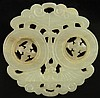 Chinese Openwork Carved Pale Celadon Jade Pendant with Bat Decoration and Inset Moving Pieces. Unsigned. Small Losses to Inset Moving Pieces Otherwise Good Condition. Measures 2-3/8 Inches Diameter. Shipping $26.00