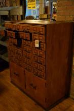American Industrial Metal Cabinet