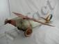 Empire Express 550 Mono Plane Made In USA