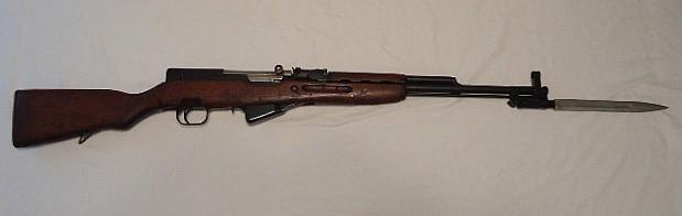 Romanian SKS 7.62x39 Rifle, Folding Bayonet