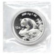 Chinese Silver Panda One Ounce 1999 (Small Date)