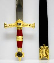 Collectors Edition KING SOLOMON DAGGER / SHORT SWORD