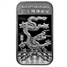 1 oz Year of the Dragon Silver Bar .999 Fine