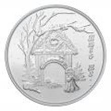 Christmas Silver 2013 Christmas Nativity 1oz .999 X-10