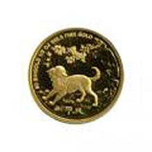 Singapore Gold Half Ounce 1994 Dog