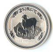 2003 Australian Lunar Silver 1 oz Silver Goat