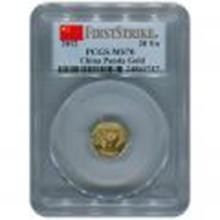 Certified Chinese Gold Panda 20th Ounce 2012 MS70 PCGS