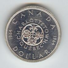 Canada silver dollar, Charlottetown (DATES OF OUR CHOI