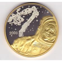 Canada $300 Gold Canadarm (Date of our choice)
