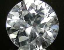 EGL CERT 0.86 CTW ROUND DIAMOND E/SI2