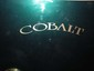 Colbalt Manufacturing 3060 Gun Safe