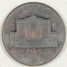 Medal Hessen / Frankfurt 1852,