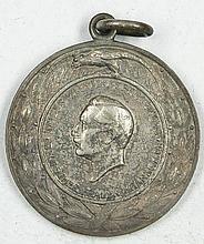 German Empire Medal, Kaiser Wilhelm