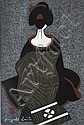 Kiyoshi Saito (Japanese, 1907-1997) Maiko Kyoto 1960 woodblock print