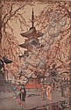 Hiroshi Yoshida (Japanese, 1876-1950) A Glimpse of Ueno Park 1936 woodblock