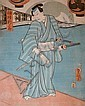 Kunisada Toyokuni III (Japanes, 1786-1856) Actor on stage in front of screen and lanterns featuring Migimitsudomoe (Triple tadpole)...
