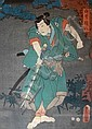 Kunisada Toyokuni III (Japanese, 1786-1856) Actor in the role of Shirai Gonpachi, a reputable samurai that succombs to a life of mur...