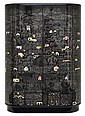 PIERO FORNASETTI (1913-1988)A TWO DOOR CABINET