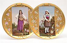 A PAIR OF PORTRAIT PLAQUES, ATTRIBUTED TO FISCHER & MEIG19TH CENTURY, ONE SIGNED C. BAUER