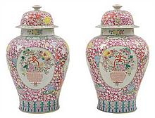 A PAIR OF FAMILLE ROSE LIDDED VASES LATER YONGZHENG MARK (1723-1735), REPUBLIC PERIOD