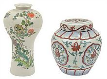 A FAMILLE ROSE VASE AND A LIDDED JAR