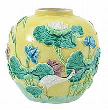 A CHINESE YELLOW GLAZED PORCELAIN 'WANG BING RONG' GINGER JAR, 19/20TH CENTURY