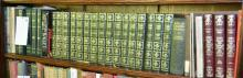 A COLLECTION OF 36 BOOKS ON ENGLISH LITERATURE INCLUDING CHARLES DICKENS COMPLETE WORKS IN 16 VOLUMES