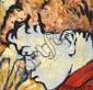 DAVID BROMLEY (BORN 1960) Profile of a Boy oil on canvas on board