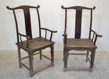 A PAIR OF RUSTIC ORIENTAL HALL CHAIRS
