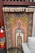A PERSIAN HANDMADE SILK RUG