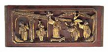 A CHINESE GILT WOOD PANEL, depicting ceremonial scene, 31.5 x 13.5cm